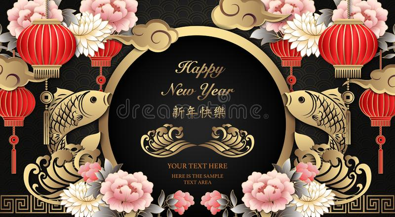 Szczęśliwej Chińskiej nowego roku peont kwiatu lampionu retro złocistej reliefowej ryby falowa chmura i round drzwiowa rama ilustracja wektor