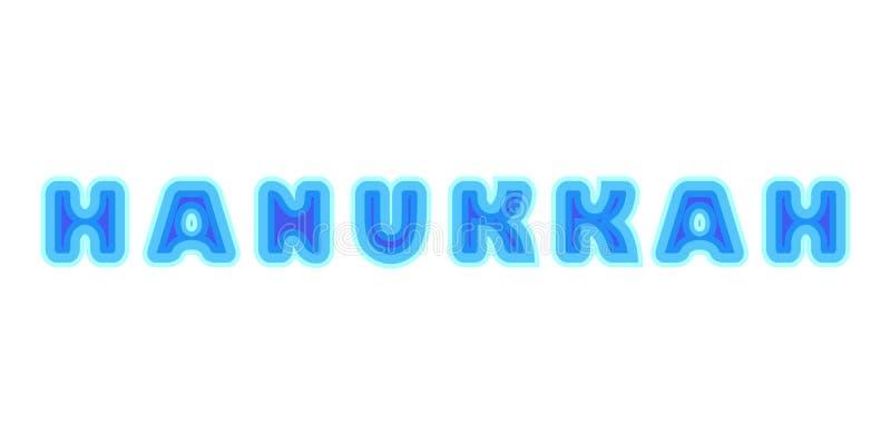 Szczęśliwej Hanukkah koloru literowania Hebrajskiej Błękitnej kartki z pozdrowieniami Chanukah tradycyjni symbole ilustracji