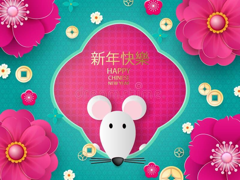 Szczęśliwi chińscy nowego roku szczura zodiaka 2020 znaka, kwiatu i azjaty elementy z złoto papieru sztuki rżniętym rzemiosłem, p ilustracja wektor