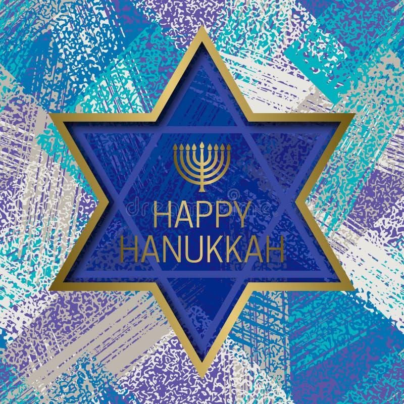 Szczęśliwi Hanukkah kartka z pozdrowieniami szablony na grunge tekstury tle z gwiazdy dawidowa ramą ilustracja wektor