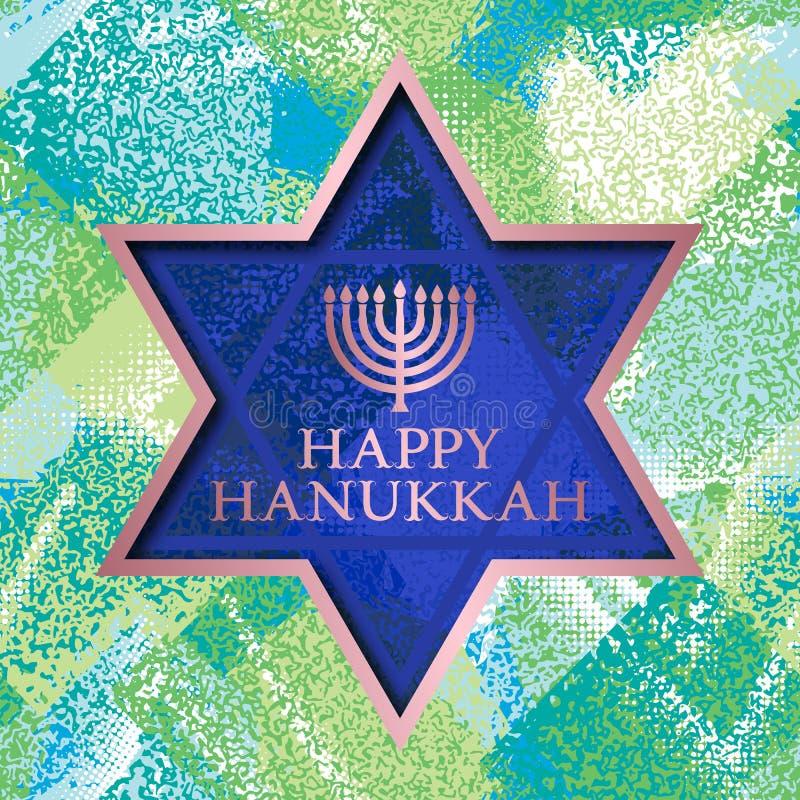 Szczęśliwi Hanukkah kartka z pozdrowieniami szablony na grunge tekstury tle z gwiazdy dawidowa ramą
