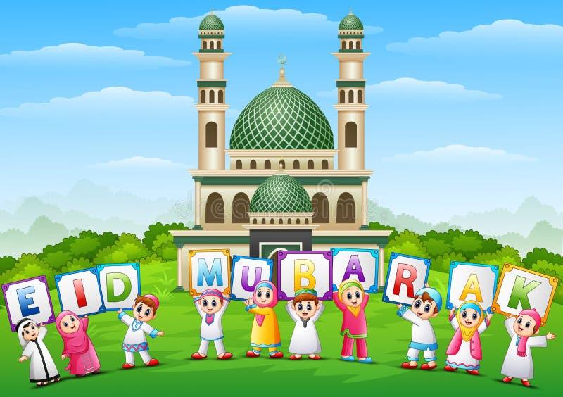 Szczęśliwi kreskówka dzieciaki świętują eid Mubarak royalty ilustracja
