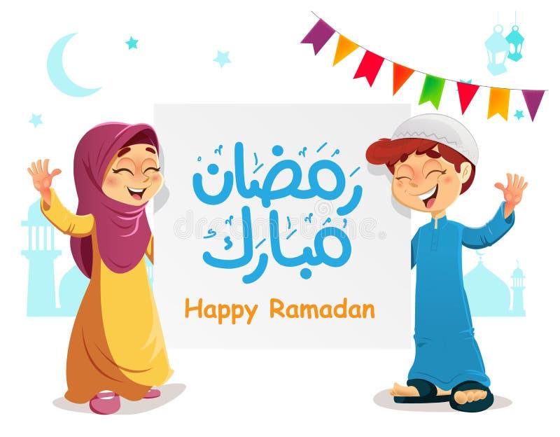 Szczęśliwi Młodzi muzułman dzieciaki Świętuje Ramadan z Ramadan Mubarak sztandarem ilustracji