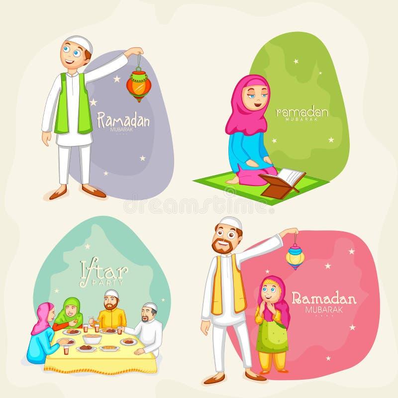 Szczęśliwi Muzułmańscy ludzie dla świętego miesiąca Ramadan Kareem świętowania ilustracji