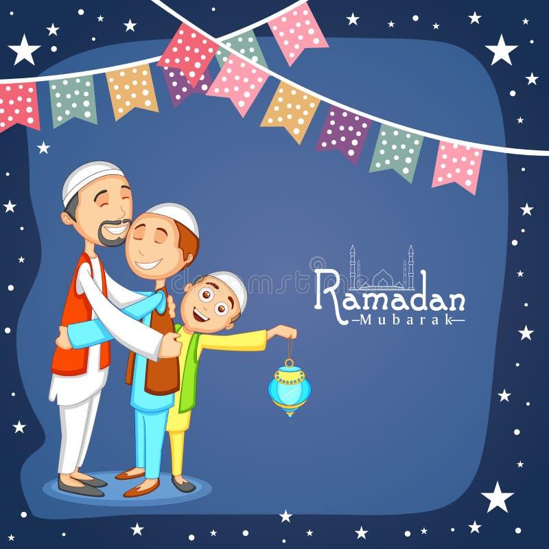Szczęśliwi Muzułmańscy mężczyzna dla świętego miesiąca, Ramadan Kareem świętowanie royalty ilustracja