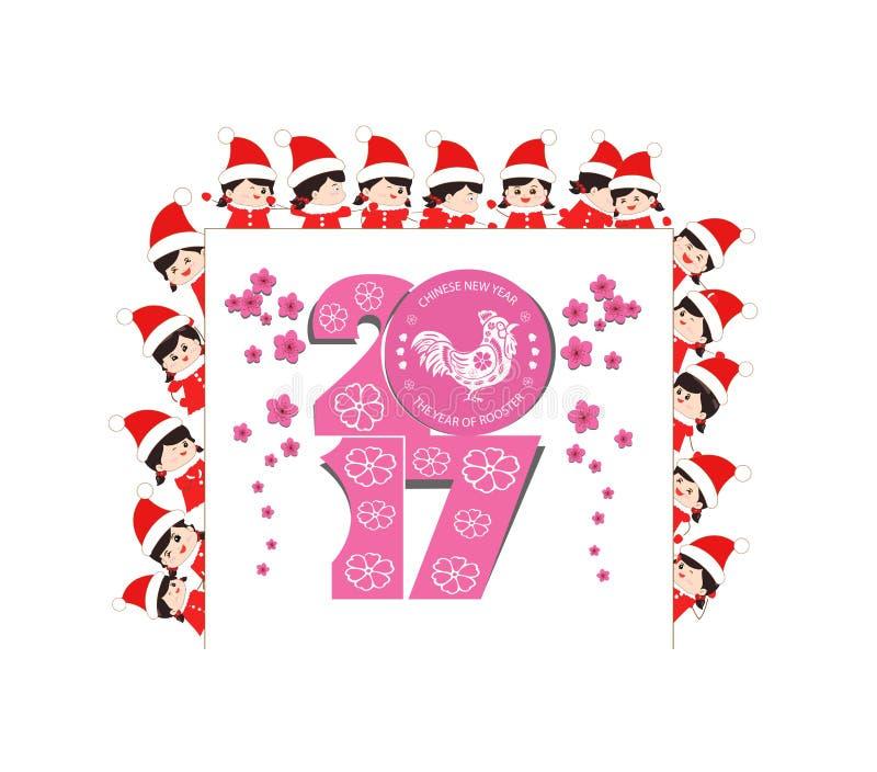 Szczęśliwi nowego roku 2017 dzieci ubierający jako Santa Claus rama i dzieciaki royalty ilustracja