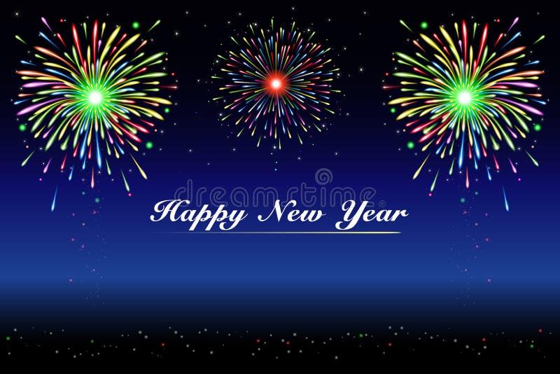 Szczęśliwi nowy rok fajerwerki ilustracja wektor