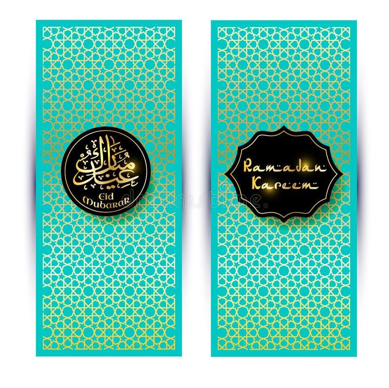 Szczęśliwi Ramadan sztandary ustawiający Arabski