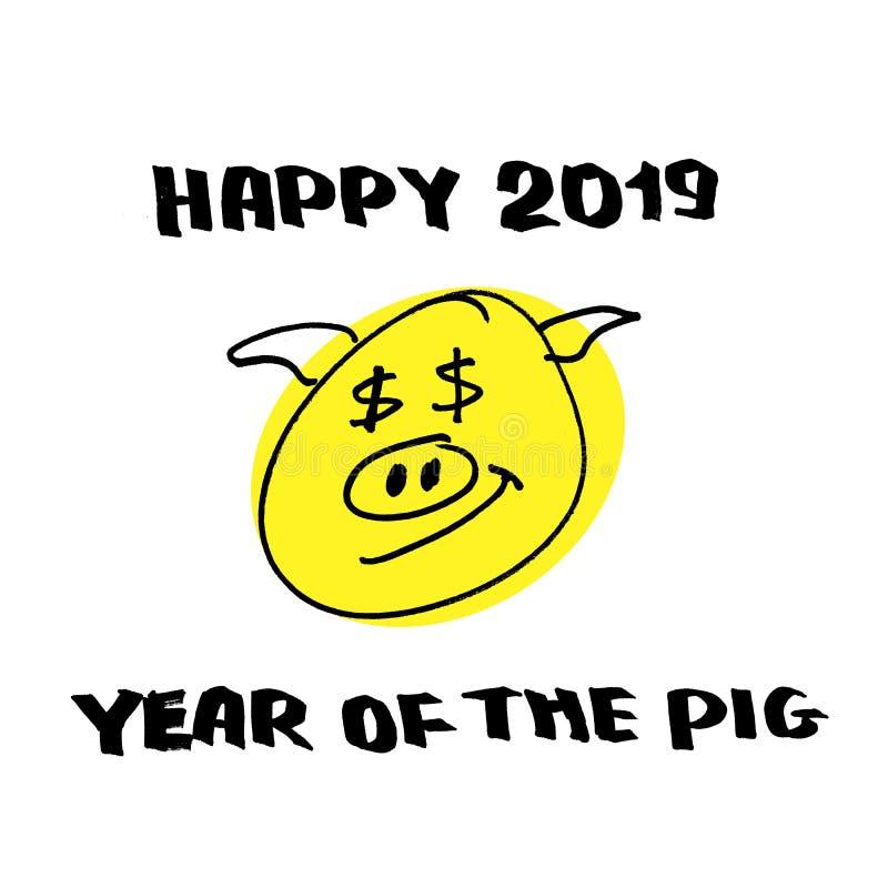 Szczęśliwi 2019 rok żółta świnia royalty ilustracja