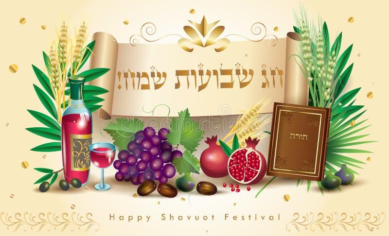 Szczęśliwi Shavuot Żydowscy Wakacyjni symbole royalty ilustracja