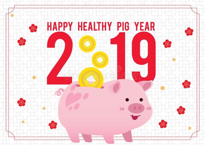 Szczęśliwy Chiński Świniowaty nowy rok 2019 ilustracja wektor