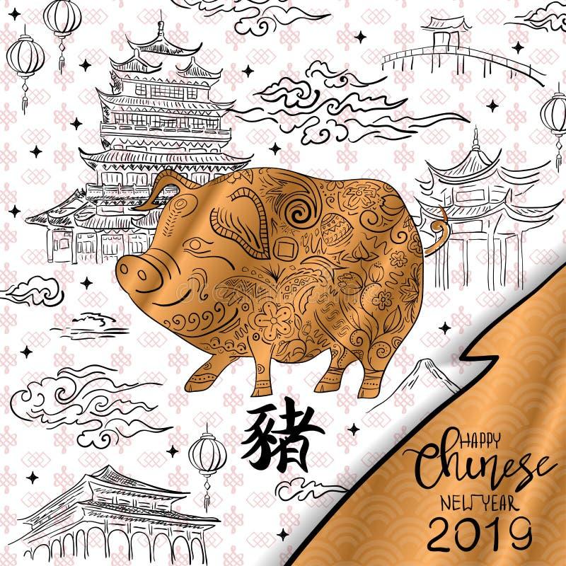Szczęśliwy chiński nowego roku 2019 bacground z handdrown elementów Chińską Przekładową świnią royalty ilustracja
