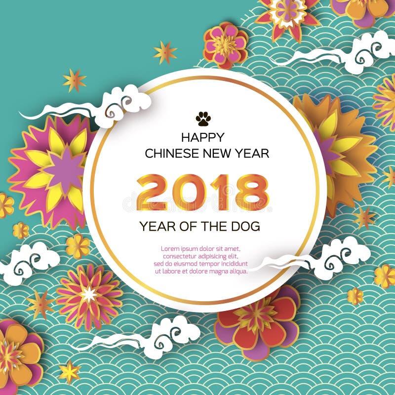 Szczęśliwy Chiński nowego roku 2018 kartka z pozdrowieniami Rok pies kwitnie origami tekst Okrąg rama Pełen wdzięku kwiecisty royalty ilustracja
