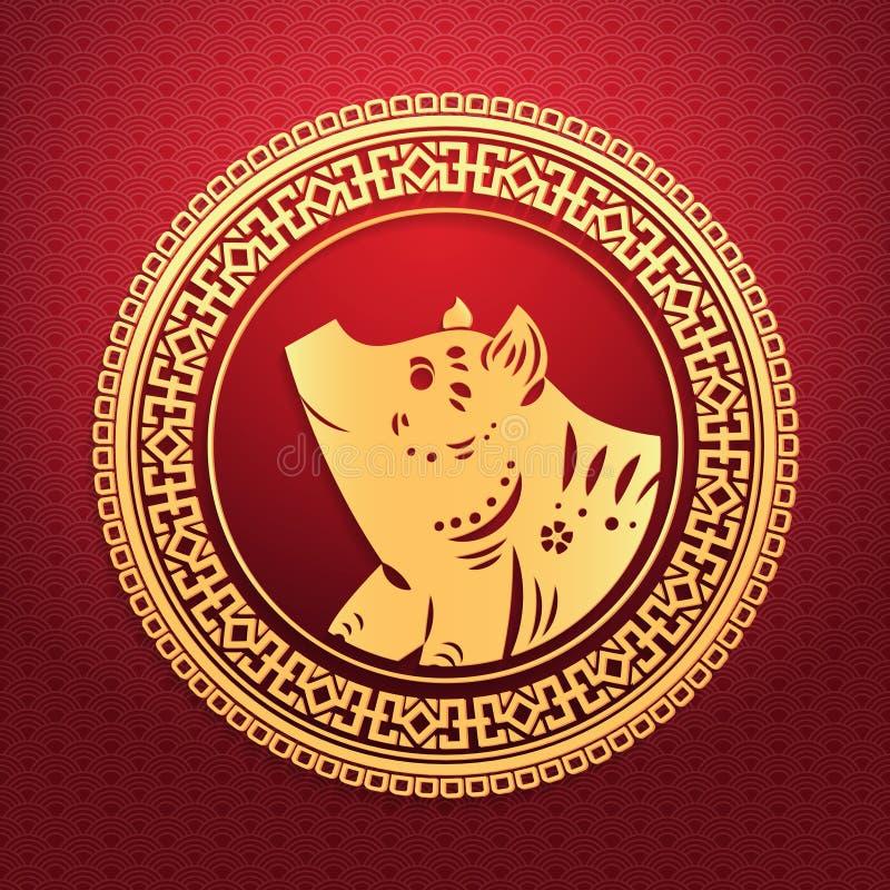 Szczęśliwy chiński 2019 nowego roku księżycowy świniowaty zodiak podpisuje wewnątrz tradycyjną ramową czerwień i złotego koloru w ilustracji