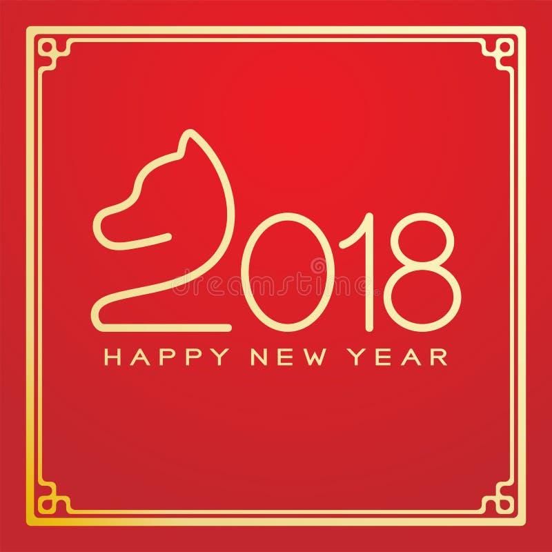 Szczęśliwy chiński nowego roku 2018 tekst, pies kuca kreskowego uderzenie projekt royalty ilustracja