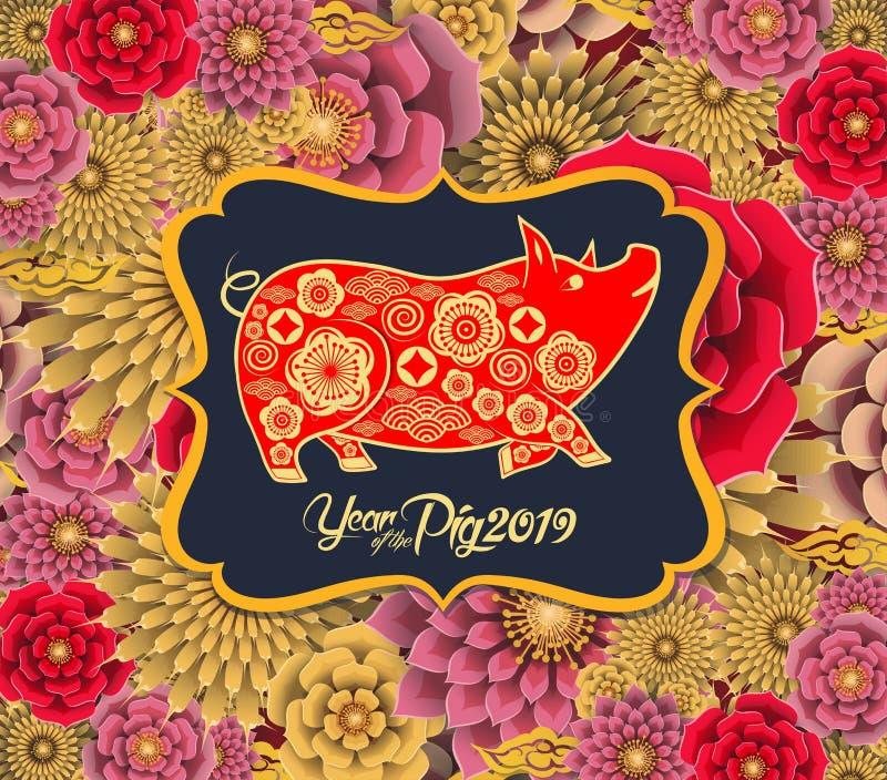 Szczęśliwy chiński nowego roku zodiaka 2019 znak z złoto papieru rżniętą sztuką i rzemiosło projektujemy na koloru tle Chińskich  royalty ilustracja