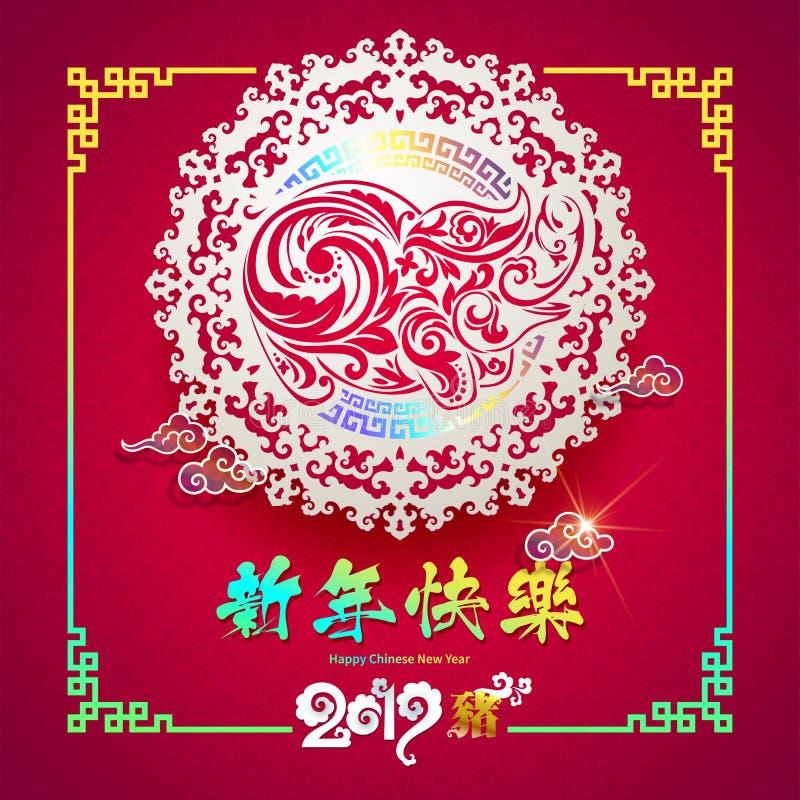 Szczęśliwy chiński nowego roku zodiaka 2019 znak z złoto papieru rżniętą sztuką i rzemiosło projektujemy na koloru tle Chiński pr ilustracja wektor