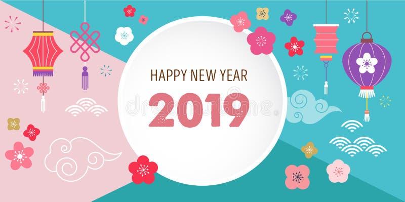 Szczęśliwy Chiński nowy rok 2019 rok świnia Wektorowy sztandar, tło ilustracji