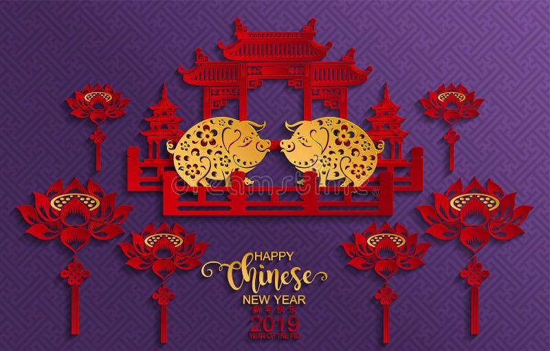 Szczęśliwy Chiński nowy rok 2019 ilustracja wektor