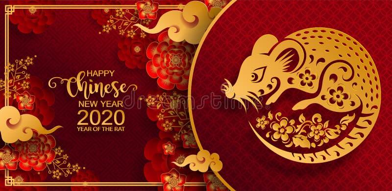 Szczęśliwy chiński nowy rok 2020 ilustracja wektor