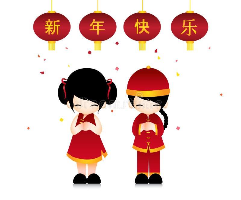 Szczęśliwy Chiński nowy rok royalty ilustracja