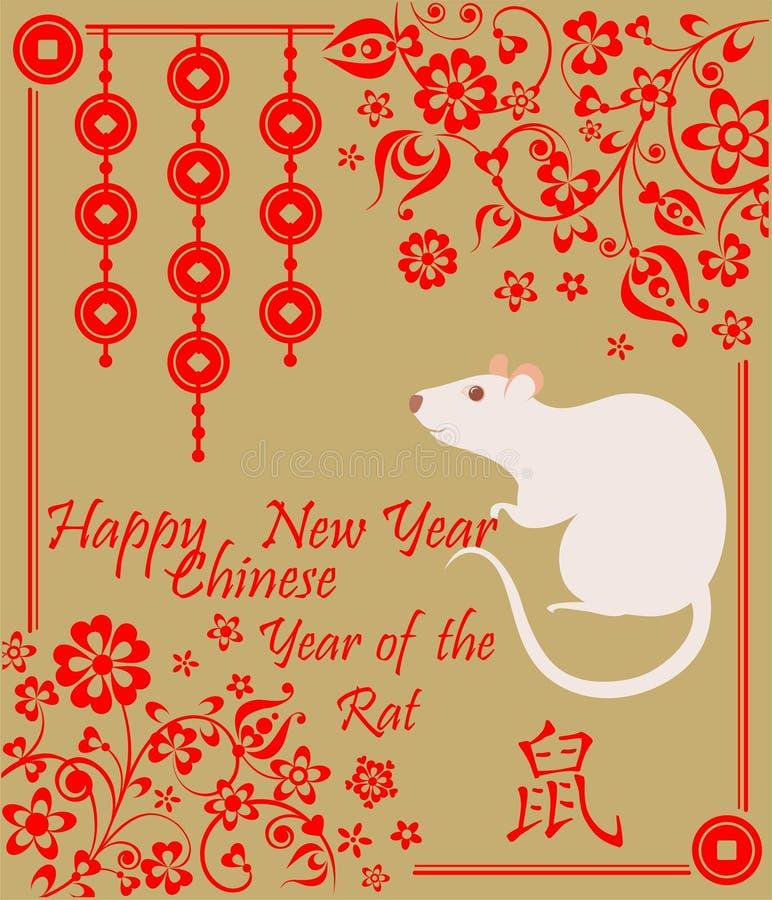 Szczęśliwy Chiński nowy rok 2020 rok biała szczura powitania złota karta z obwieszenie monetami i kwiecistym wzorem Zodiaka znak  ilustracja wektor
