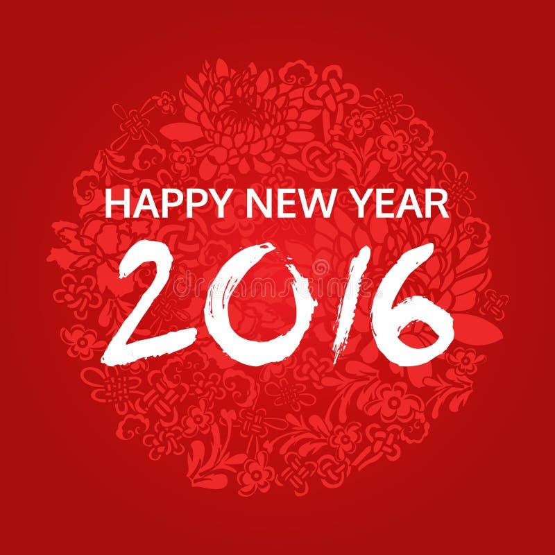 Szczęśliwy chiński nowy rok 2016, czerwona kartka, wektor ilustracja wektor