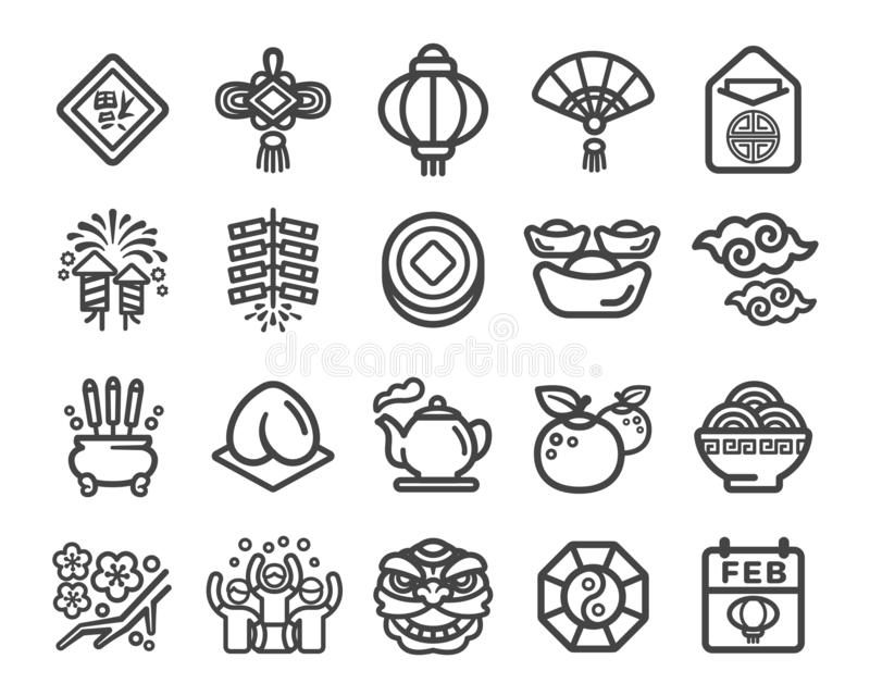 Szczęśliwy chiński nowy rok ikony set ilustracja wektor