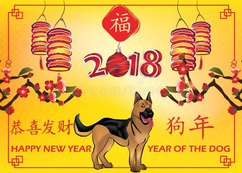 Szczęśliwy Chiński nowy rok Psi 2018 kartka z pozdrowieniami z tekstem w chińczyku i angielszczyznach ilustracja wektor