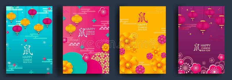 Szczęśliwy chiński nowy rok szczur karty ustawiaj?cy wektor Szczur - symbol 2020 nowy rok wektor royalty ilustracja