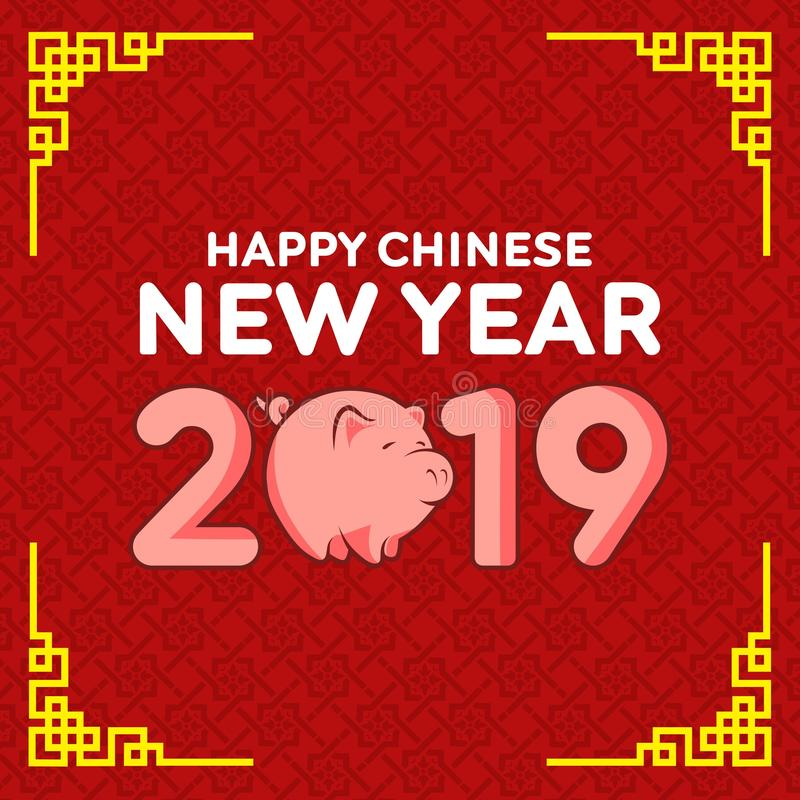 Szczęśliwy Chiński rok royalty ilustracja
