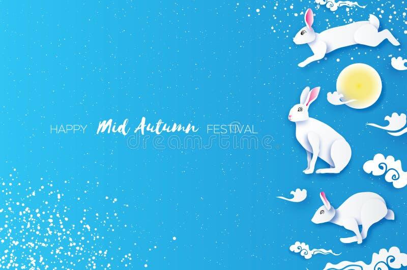 Szczęśliwy Chiński W połowie jesień festiwal w papieru cięcia stylu Biały księżyc królik Księżyc brama Chuseok chiński wakacje bł ilustracja wektor