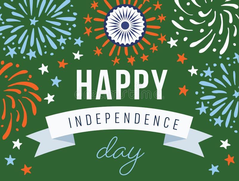 Szczęśliwy dzień niepodległości, 15th Sierpniowy święto narodowe Świąteczny kartka z pozdrowieniami, zaproszenie z fajerwerkami,  ilustracja wektor