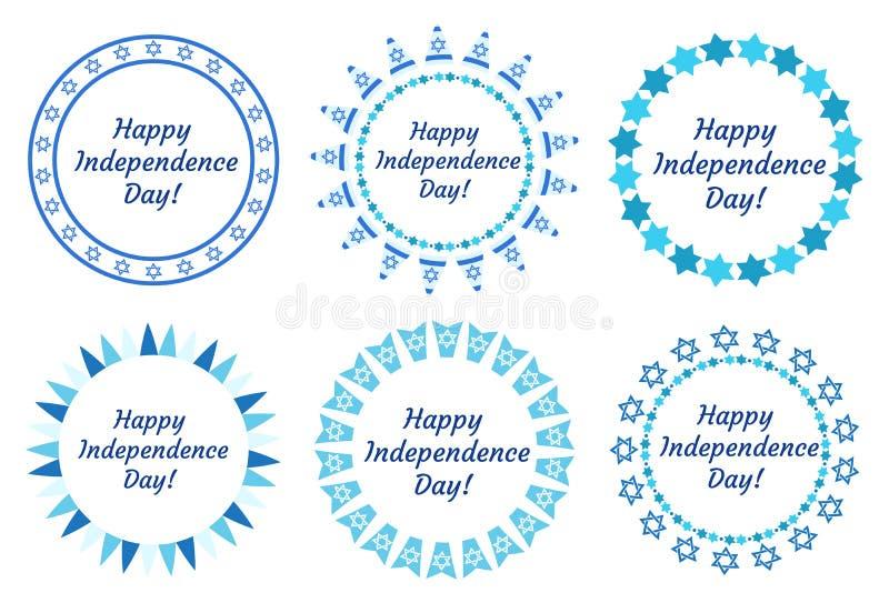 Szczęśliwy dzień niepodległości ustawiający round ramy z przestrzenią dla teksta Izrael Żydowska wakacje granica dla twój projekt ilustracji