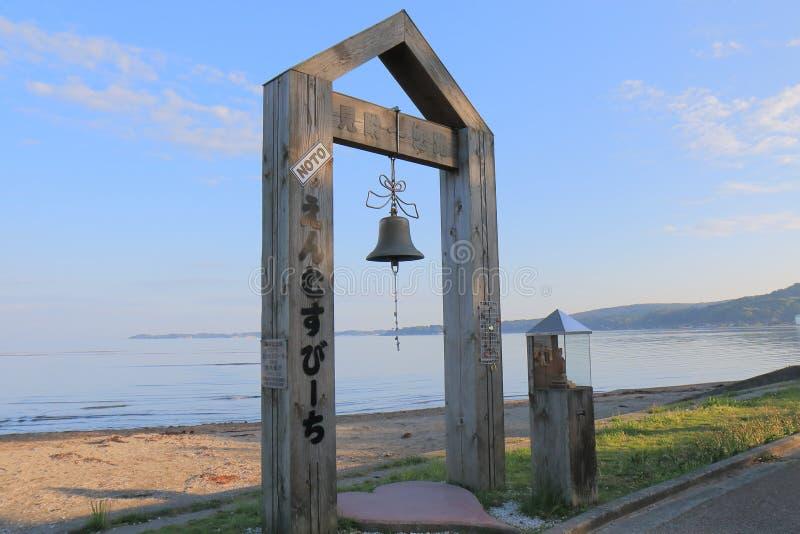 Szczęśliwy dzwonkowy Noto Ishikawa Japonia obrazy stock