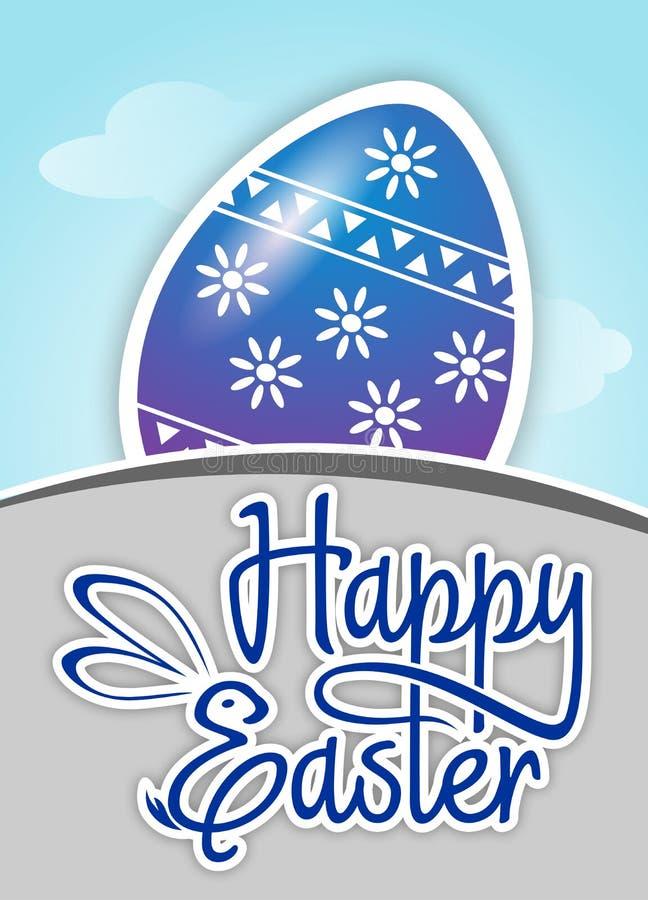 Szczęśliwy Easter z jajeczną Wektorową ilustracją ilustracja wektor