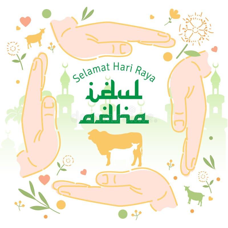 Szczęśliwy Eid al Adha, muzułmańscy ludzie wakacyjni ilustracja wektor