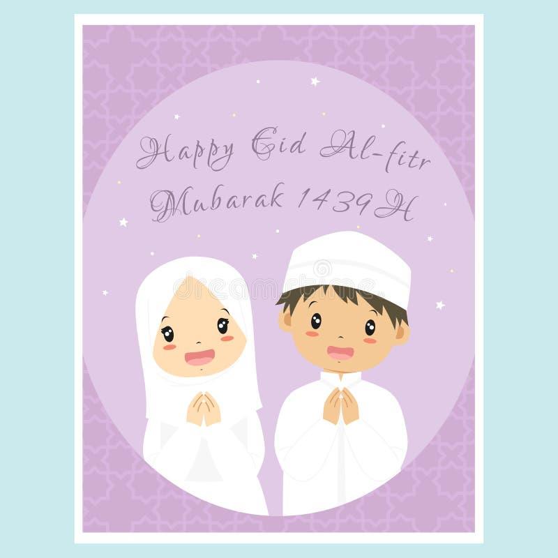 Szczęśliwy Eid al-Fitr kartka z pozdrowieniami, Muzułmańska chłopiec i dziewczyna Wektorowy projekt, royalty ilustracja