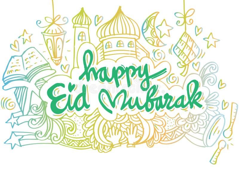 Szczęśliwy Eid Mosul royalty ilustracja