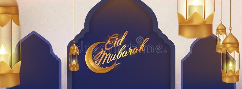Szczęśliwy Eid Mubarak świętowania sztandar z wiszącymi fanoos ilustracji