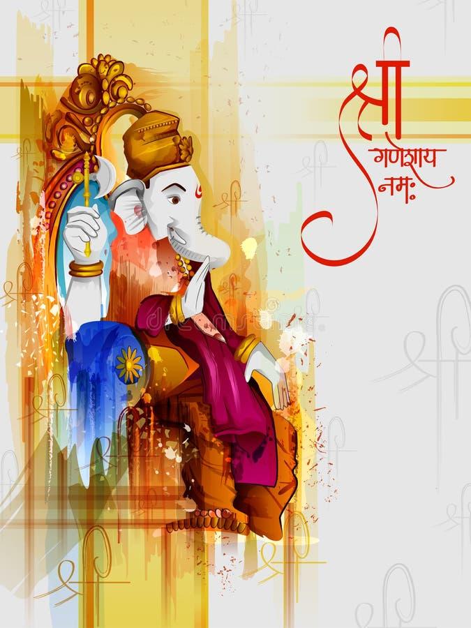 Szczęśliwy Ganesh Chaturthi festiwalu świętowanie India royalty ilustracja