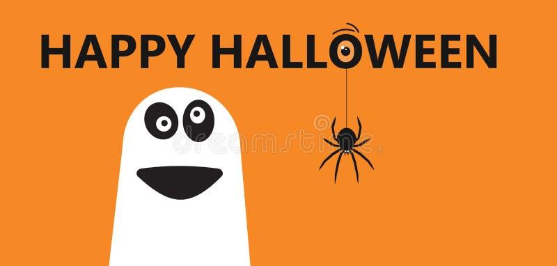 Szczęśliwy Halloween - koloru tła zaproszenie fotografia royalty free