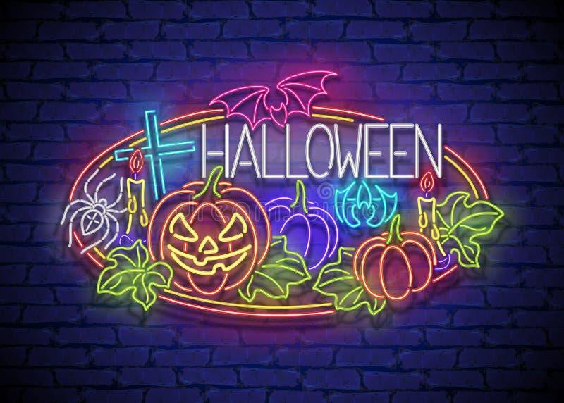 Szczęśliwy Halloweenowy kartka z pozdrowieniami szablon ilustracji
