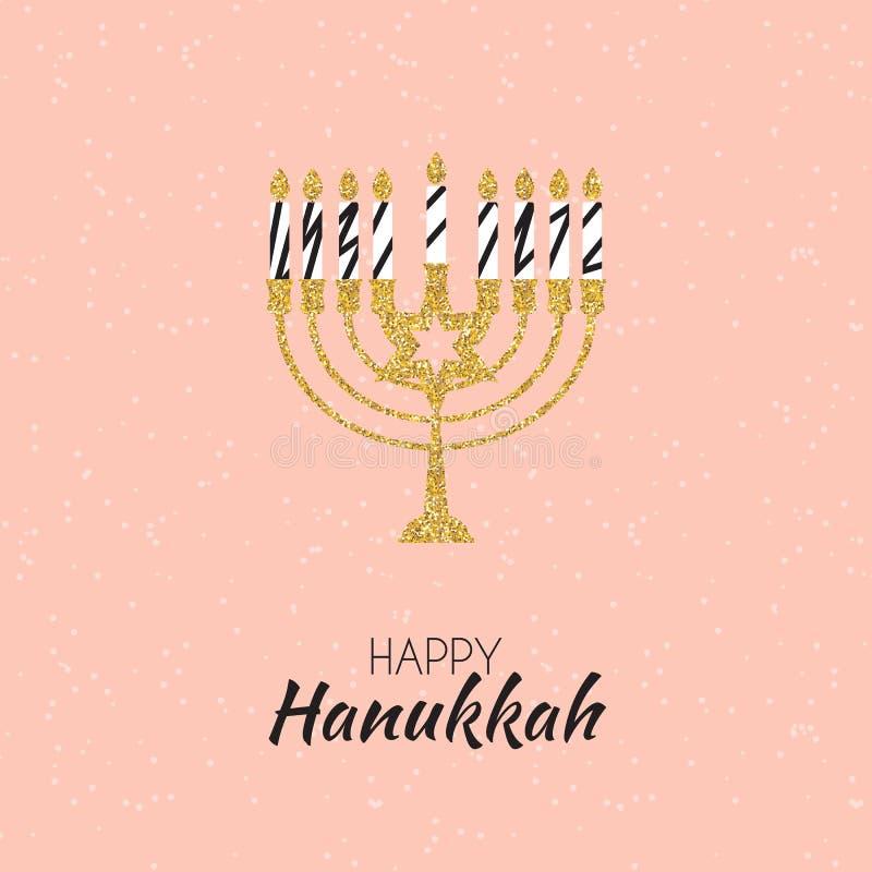 Szczęśliwy Hanukkah, Żydowski wakacyjny tło również zwrócić corel ilustracji wektora Hanukkah jest imieniem Żydowski wakacje