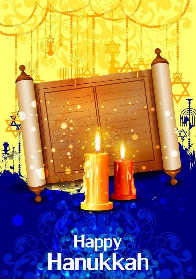 Szczęśliwy Hanukkah dla Izrael festiwalu świateł świętowania