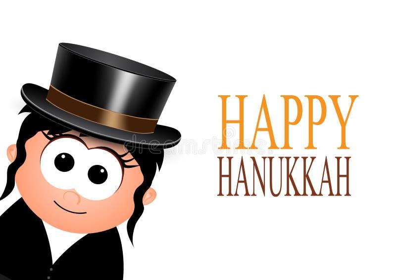 Szczęśliwy Hanukkah, kartka z pozdrowieniami
