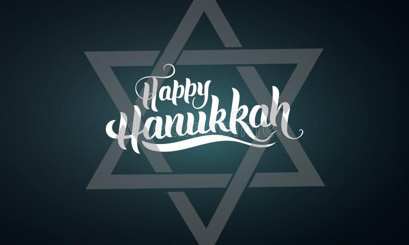 Szczęśliwy Hanukkah kartka z pozdrowieniami projekt Wektorowy illustrati ilustracji