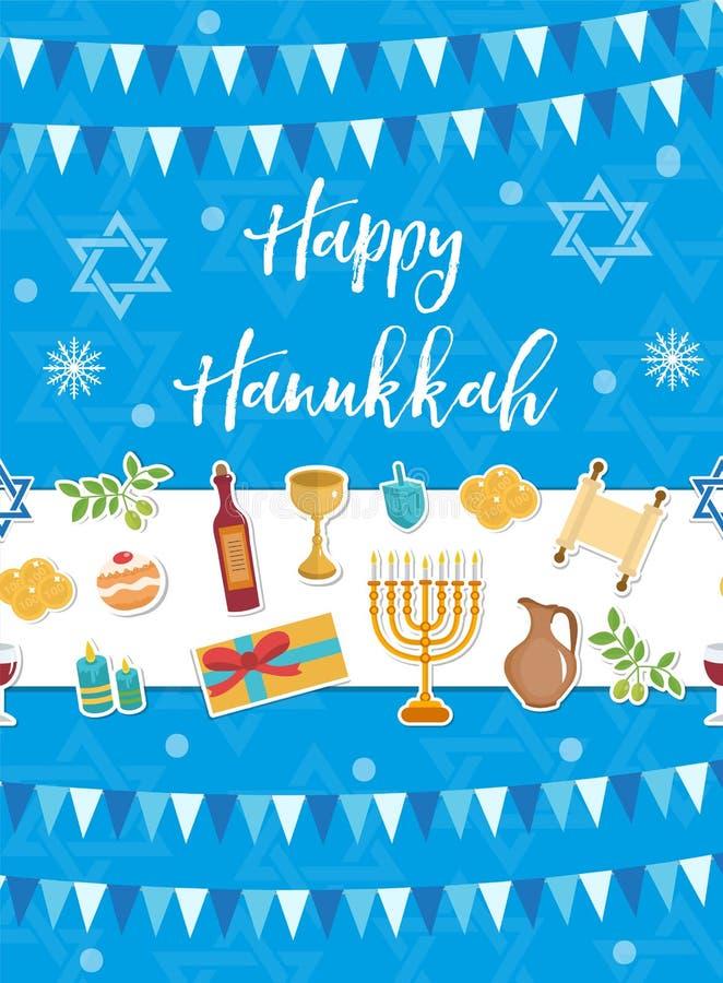 Szczęśliwy Hanukkah kartka z pozdrowieniami, ulotka, plakat ilustracji