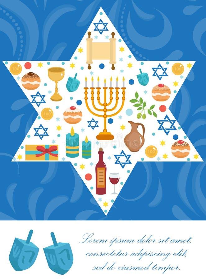 Szczęśliwy Hanukkah kartka z pozdrowieniami, ulotka, plakat Szablon dla twój zaproszenie projekta Z menorah, sufganiyot, chorągie ilustracja wektor