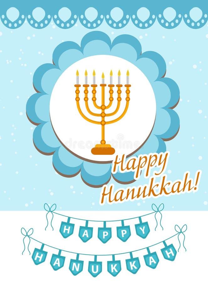 Szczęśliwy Hanukkah kartka z pozdrowieniami, ulotka, plakat Szablon dla twój zaproszenie projekta Z menorah, sufganiyot, chorągie royalty ilustracja